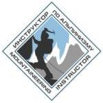 Логотип ЦШИ в Безенги