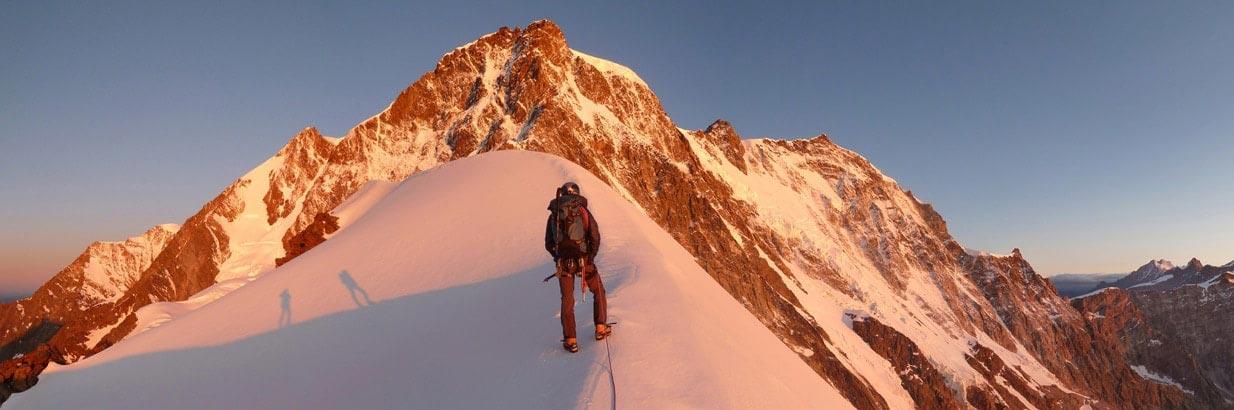 Мы собрали лучшие восхождения практически во всех горных районах мира