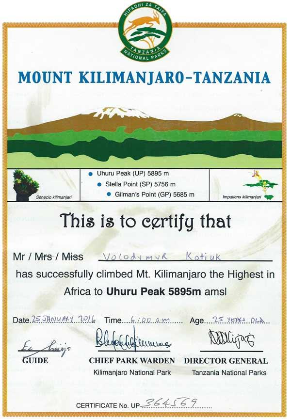 Национальный парк Килиманджаро выдает сертификаты всем тем, кто успешно покорил вершину горы