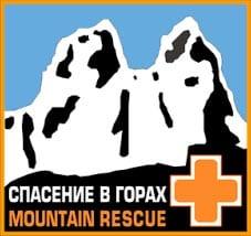 """Престижный жетон """"Спасение в горах"""" для любого альпиниста"""