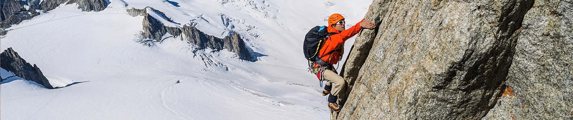 Горная обувь для восхождений и походов в горах выше 4000 метров