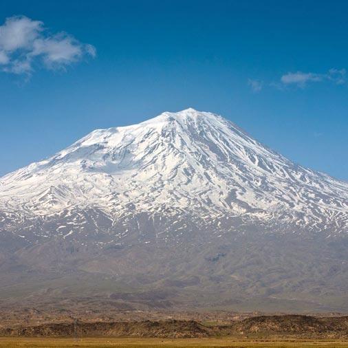 Изображение горы Арарат в Турции